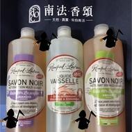 南法 效期2023亞麻油 黑肥皂 杏仁 薰衣草 植物油 洗碗精1L (超取最多5KG-4瓶) 香頌 歐巴拉朵
