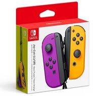 【飛鴻數位】(現貨) 【飛鴻數位】switch NS 紫橘配色 Joy-Con 控制器+LR腕帶 『光華商場自取』