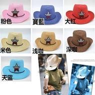 277小舖 西部牛仔帽 兒童五星牛仔帽 造型帽 寶寶禮帽 牛仔帽 小孩遮陽帽 休閑帽
