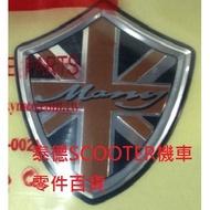 光陽 MANY 110 英倫 貼紙 面板貼紙 前護蓋貼紙/EMB 英國旗 86102-LKC7-720-T01