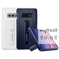 [台灣公司貨] SAMSUNG 三星 Galaxy S10e 原廠立架式保護皮套