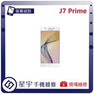 [星宇手機] 台中專業 三星 J7 Prime G610 觸控玻璃 面板 液晶 不開機 黑屏 螢幕維修 現場維修