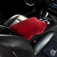 汽車扶手墊 冬季毛絨汽車扶手箱墊仿獺兔皮中央手扶箱套通用型汽車用品黑科技