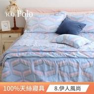 【R.Q.POLO】100%浪漫天絲系列 兩用被床包四件組(雙人5尺/加大6尺-均一價)