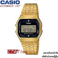 ส่งฟรี !! Casio Standard นาฬิกาข้อมือผู้หญิง/ผู้ชาย สายสแตนเลส รุ่น A159WGED-1DF (Made in JAPAN)