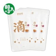 【農純鄉】滴雞精獨家組合80+3入(無禮盒家庭號)