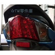 《GTW零件庫》New Fighter 悍將 懷特 125 150 五代 後燈殼 三陽 sym 原廠