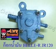 ก็อกน้ำมันเชื้อเพลิง BELLE-R JR120 MATE100 (408)