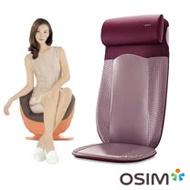 OSIM 背樂樂2 OS-290 + 健康搖搖椅 OS-255