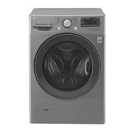LG , เครื่องซักผ้า , เปิดด้านหน้าซักอบ , 14/8 กก ,F2514DTGE ,สีสแตนเลส ( LG, Washing Machine  , Front Load wash dry  ,14/8 KG, F2514DTGE , Stainless Color  (พร้อมติดตั้ง) (พร้อมติดตั้ง)