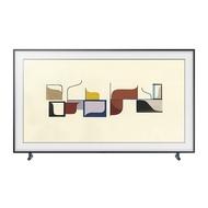 "Samsung 55"" UHD 4K Smart TV LS003 The Frame Lifestyle TV"