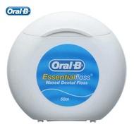 ถูกที่สุด ไหมขัดฟัน ออรัลบี Dental floss Oral-B 50 เมตร