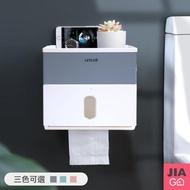 【JIAGO】壁掛式雙層收納衛生紙盒