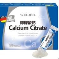 代購 Costco 威德 檸檬酸鈣