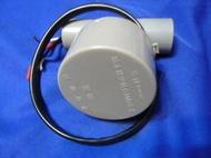 黑鼠抽水機空轉自動斷電器(好安裝)馬達無水斷電
