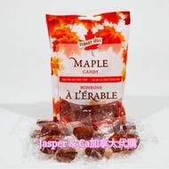 📦現貨🇨🇦加拿大代購🐶純天然楓糖糖果🍁Maple Candy🍬