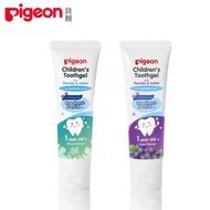 日本《Pigeon 貝親》兒童含氟牙膏(葡萄/原味)任選