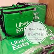 《當日出貨❗️現貨供應》Uber Eats 英國官方小綠包/原廠保證/ubereats保溫袋包