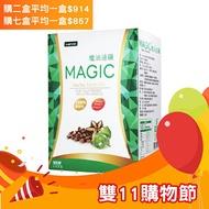 iVENOR MAGIC魔油速纖(印加果油液態軟膠囊) 90粒/盒【buyme】