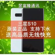 ✌二手原裝三星s10  國行雙卡 Galaxy S10 S10e S10+國行美版手機