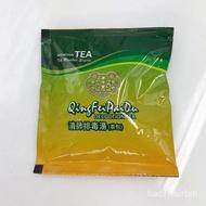 汤(QingFeiPaiDuTea堂 唐RITAMIXPaiTea   )pack Decoction原茶包 1Du清肺  Qing排毒Fei   6KPw