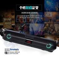 爆款X22S聲霸soundbar藍牙音箱長條音響無線10W雙喇叭音響低音炮