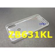 台南菊子~【Asus Zenfone Max Pro (M2) ZB631KL】~~清水套 高清果凍套 TPU軟套