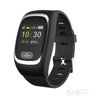 智慧手錶 福翰林智慧手環實時動態老人健康運動手錶 尚品衣櫥 雙11