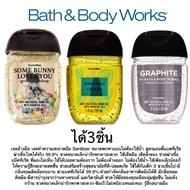 Bath & Body Works Cleansing Hand Gel 29ml PocketBac - Anti Bacterial Hand Gel เจลล้างมือ เจลทำความสะอาดมือ สูตรแอนตี้แบคทีเรีย ฆ่าเชื้อโรคได้จริง 99.9%