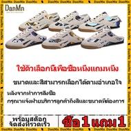 DanMn รองเท้าผ้าใบโอนิซึกะ คอลเลกชั่นฤดูร้อน รองเท้าผ้าใบผญ รองเท้าคัชชู ผช รองเท้าผ้าใบชาย เหมาะกับทุกโอกาส รองเท้าวิ่งรองเท้าน้ำหนักเบาสบาย ส่งฟรีถึงบ้าน ขาย แต่เพียงผู้เดียว คลังสินค้าพร้อมส่งเร็ว (EU: 39-44)