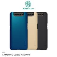 NILLKIN SAMSUNG Galaxy A80/A90 超級護盾保護殼
