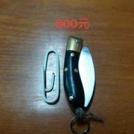二手士林刀800元。