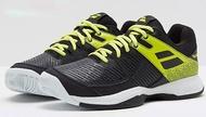 【H.Y SPORT】BABOLAT 男網球鞋 PULSION 米其林全區耐磨款 30S19336-2013