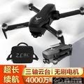 無人幾抖音獸SG906PRO無人機高清專業4K無刷GPS航拍器兩 生活主義