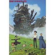 拼圖家-霍爾的移動城堡【多款可選】木質拼圖-1000片