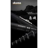 ◂鶴本🐽釣具▸ OKUMA 寶熊 島磯 日式車竿 磯釣竿