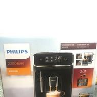 飛利浦全自動咖啡機 EP2220