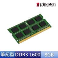 【Kingston 金士頓】DDR3L-1600 8G筆記型記憶體 低電壓1.35V(KVR16LS11/8)