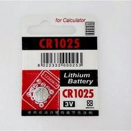 CR1025水銀電池-單顆裝     CR-1025