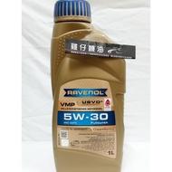 【雞仔機油】RAVENOL VMP 5W-30 5W30