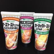 日本中島董 吐司醬-明太子醬/蒜味/法式奶油 吐司抹醬