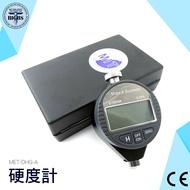 利器五金 數位硬度計 邵氏橡膠硬度表 泡棉塑料 金屬型 便攜式測試儀 A型