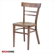 【RICHOME】 CH1071   實木餐椅-胡桃  實木椅腳