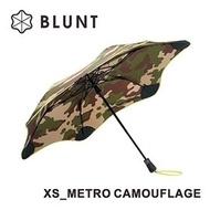 紐西蘭Blunt保蘭特 抗強風功能傘 /抗UV遮陽傘 / 晴雨兩用傘>XS_METRO 折傘 時尚迷彩