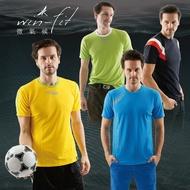 (世足款)SANTO微氣候運動衫4件組- 綠色 黃色  黑色 藍色