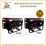 KCM Gasoline Generator 2200W/3000W