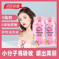 ۞∏BY-HEALTH Collagen Gummy Candies Collagen Peptides Small Molecule Peptides Collagen Peptides Food Bear Fruit Candy