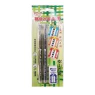 【史代新文具】尚禹PENCOM B-2C 精裝電腦筆+橡皮擦 2B免削鉛筆 (1卡2支)