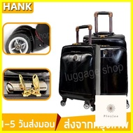 กระเป๋าเดินทาง ร้านแนะนำHANK 4421 กระเป๋าเดินทางล้อลาก กระเป๋าเดินทางหนัง กระเป๋าเดินทาง 20 24 นิ้ว Luggage กระเป๋าเดินทางแบบถือ Suitcase travel
