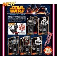 豪宅的玩具~星戰F-Toys 星際大戰STARWARS賞金獵人 葛裡維斯將軍白兵克隆兵達斯維德黑武士印章公仔全套5款
